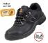 Рабочая обувь с металлическим носком Oskar 207SB + Губка SALTON в подарок