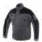 Куртка робоча зимова